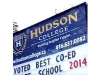 Hudson College (2) - Universities