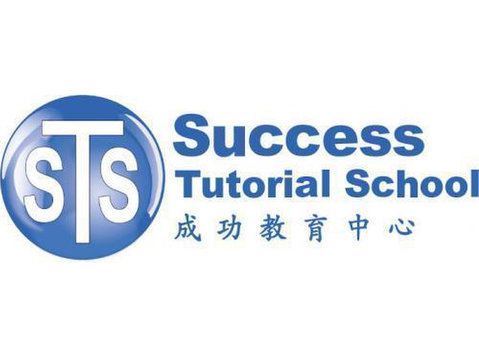Success Tutorial School - Adult education