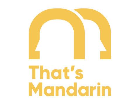 That's Mandarin Chinese Language School - Online courses