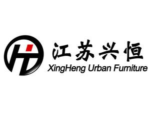 Jiangsu Xingheng Urban Transit Furniture Co., Ltd. - Advertising Agencies
