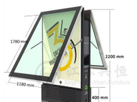 Jiangsu Xingheng Urban Transit Furniture Co., Ltd. (5) - Advertising Agencies