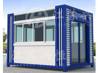 Jiangsu Xingheng Urban Transit Furniture Co., Ltd. (8) - Advertising Agencies