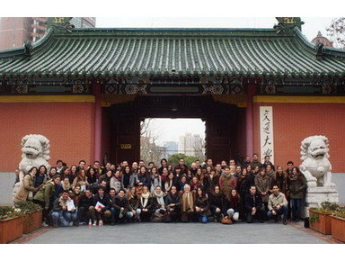 Jiao Tong University Ice - Universities