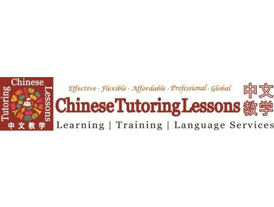 Chinesetutoringlessons Chinese Language School (Worldwide) - Language schools