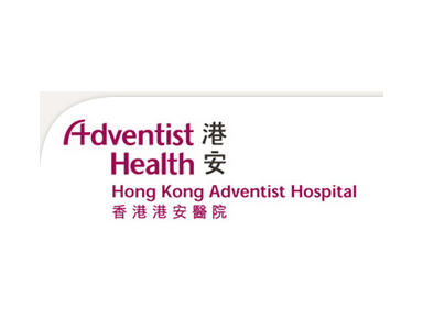Adventist Hospital - Hospitals & Clinics