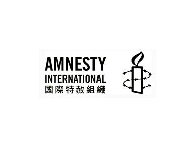 Amnesty International, Hong Kong Section - Lawyers and Law Firms