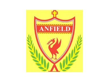 Anfield International Kindergarten - Nurseries