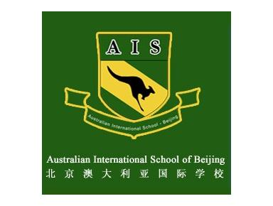 Australian International School Beijing - International schools