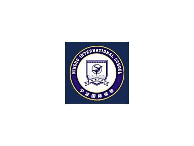 Australian International School Ningbo - International schools