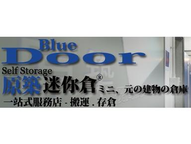 BlueDoor - Storage