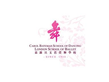 Carol Bateman School of Dancing - Music, Theatre, Dance