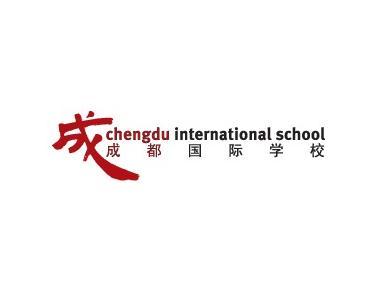 Chengdu International School: International schools in China ...