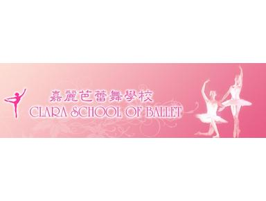 Clara School of Ballet - Music, Theatre, Dance