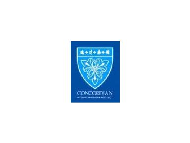 Concordia International School Shanghai - Nurseries