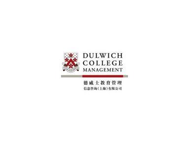 Dulwich College (Shanghai) - International schools