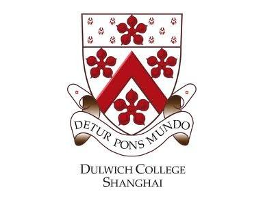 Dulwich College Shanghai (DCSHAN) - International schools