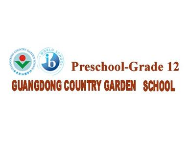 Guangdong Country Garden School - International schools