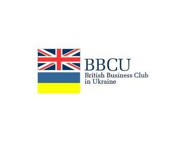 British Business Club in Ukraine - Driving schools, Instructors & Lessons