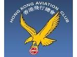 Hong Kong Aviation Club (1) - Flights, Airlines & Airports