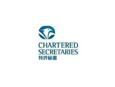 Chartered Secretaries Hong Kong - Employment services