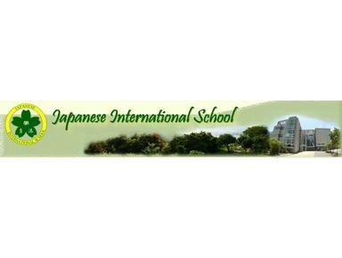 Hong Kong Japanese School - International schools