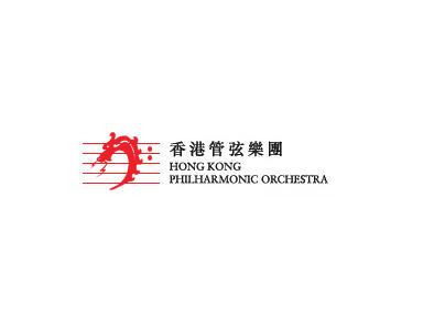 Hong Kong Philharmonic Orchestra - Live Music