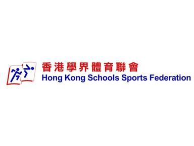 Hong Kong Schools Sport Federation - Expat Clubs & Associations