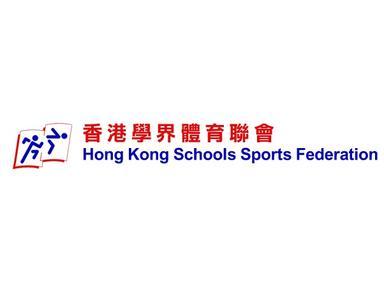 Hong Kong Schools Sport Federation - Expat Clubs & Associations
