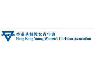 Hong Kong Young Women's Christian Association - Psychologists & Psychotherapy