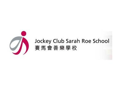Jockey Club Sarah Roe School - International schools