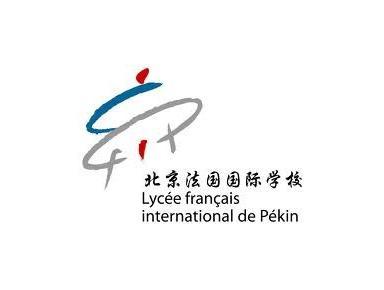 Lycee Francais de Pekin (The French School, Beijing) - International schools