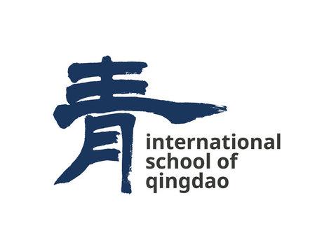 International School of Qingdao (ISQ) - Şcoli Internaţionale