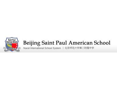 Saint Paul American School - International schools