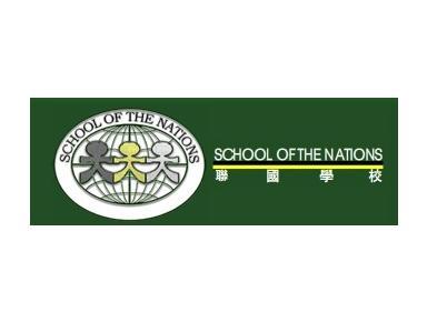 School of the Nations - International schools