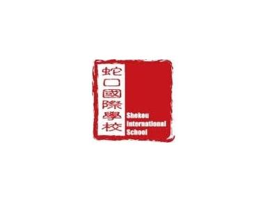 Shenzhen Shekou International School - International schools