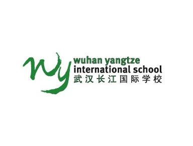 Wuhan Yangtze International School - International schools