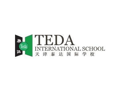 Teda International School - International schools
