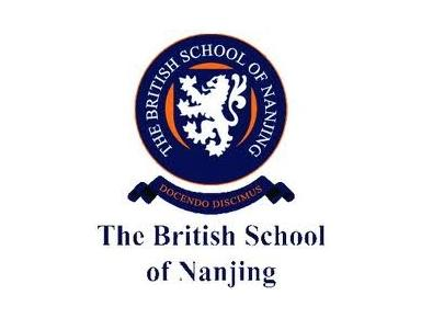 The British School of Nanjing - International schools