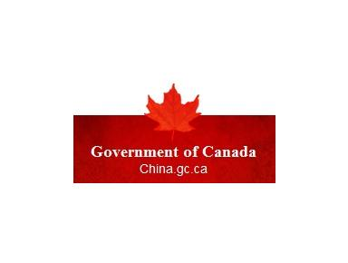 The Consulate General of Canada in Shanghai, China - Embassies & Consulates