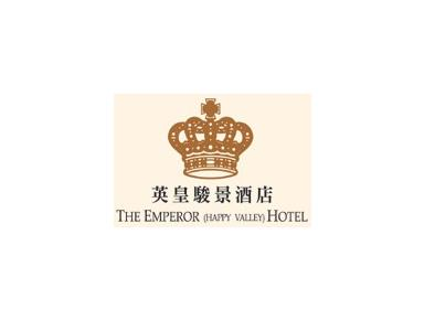 The Emperor (Happy Valley) Hotel - Hotels & Hostels