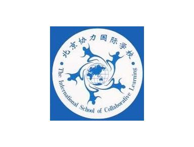The International School of Collaborative Learning (Beijing) - International schools