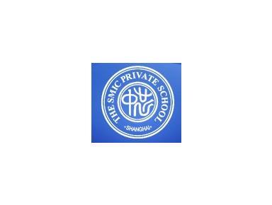 The SMIC Private School, Shanghai - International schools