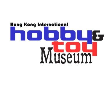 International Hobby and Toy Museum - Children & Families
