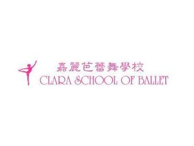 Vivian Kwok School of Ballet - Children & Families