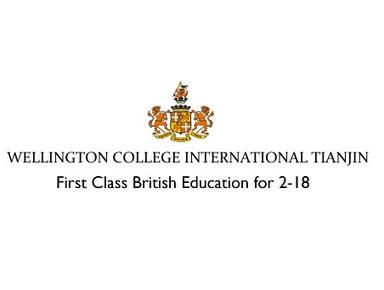 Wellington College International Tianjin - International schools