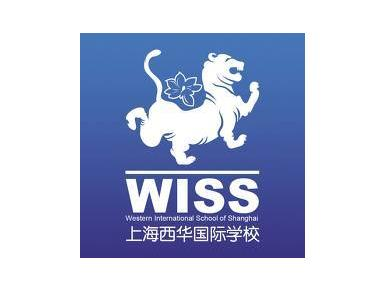 Western International School of Shanghai (WISS) - International schools