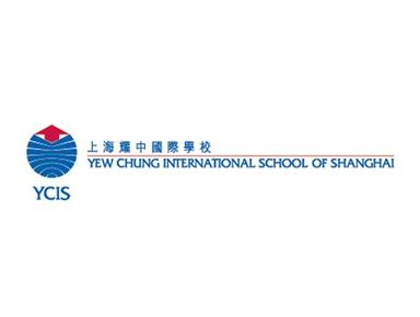 Yew Chung International School of Shanghai - International schools