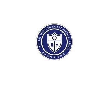 Zhongshi International School - International schools