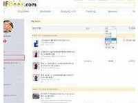 Taobao shopping (1) - Clothes