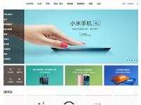 Taobao shopping (2) - Clothes